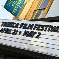 The Tribeca Festival will debut several independent films