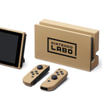 The Switch platform Nintendo Labo debuted a competition