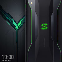 The Xiaomi Black Shark 2 has been optimised for gaming