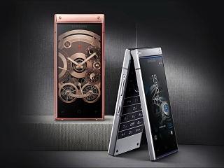 Samsung: